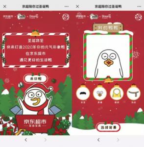 WeChat Marketing Social Media Marketing